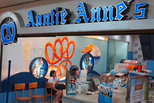 Auntie Anne's @Kad Suan Kaew