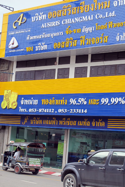 Ausiris Chiang Mai Co., Ltd.