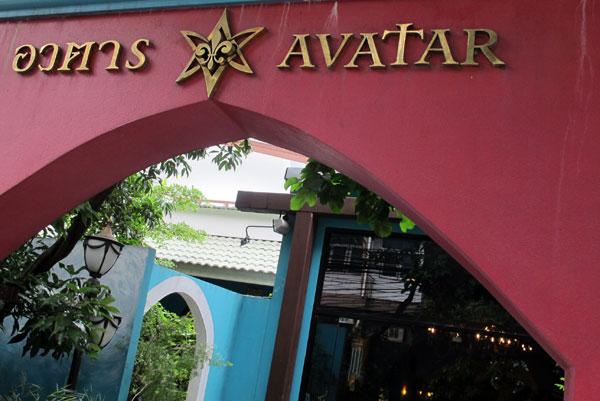 AVATAR, Chiang Mai