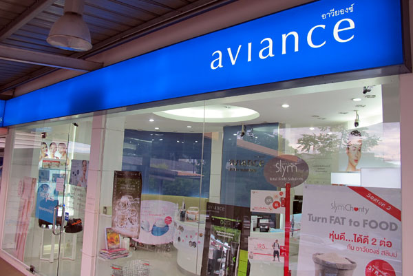 Aviance Beauty Solution (Nim City Daily)