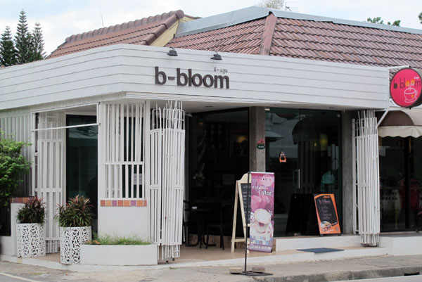 B-bloom Coffee Shop