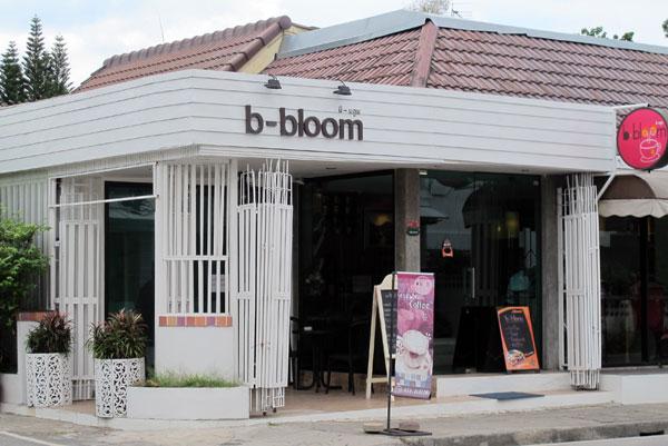 B-bloom Coffee Shop