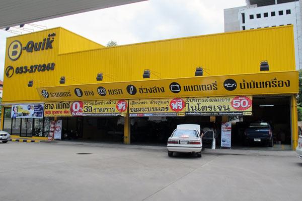 B-Quik @Petronas Suthep Rd