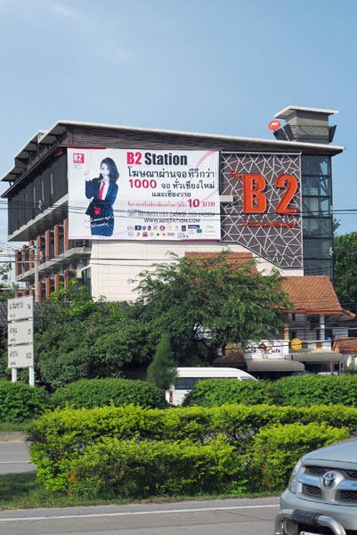 B2 Hotel (Kamtieng)