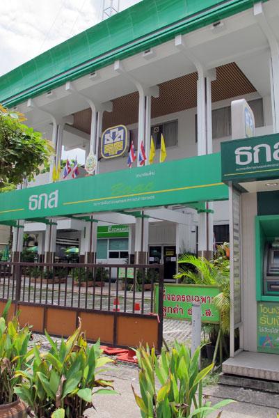 Baac Bank (Proprakklao Rd)