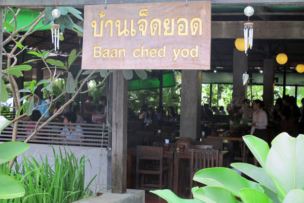 Baan Ched Yod