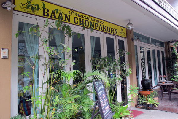 Baan Chonpakorn' photos