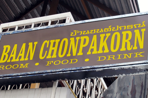 Baan Chonpakorn