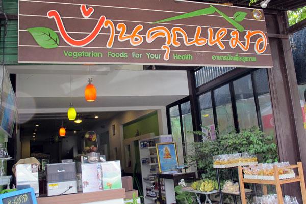 Baan Khun Mor Vegetarian Restaurant