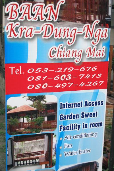 Baan Kra-Dung-Nga