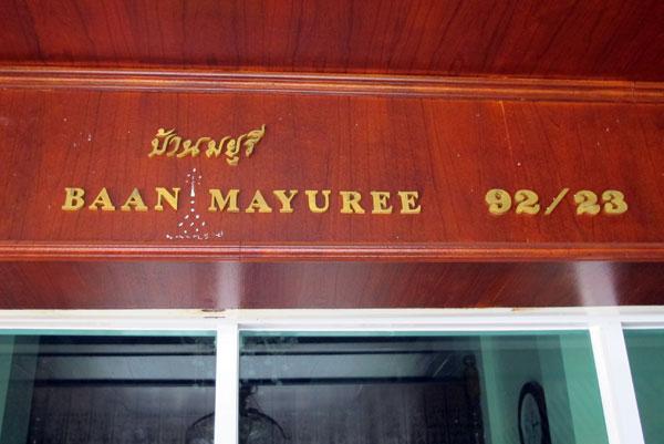 Baan Mayuree