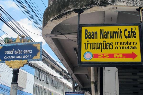 Baan Narumit Cafe