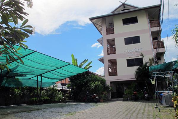 Baan Sri Poom Massage Training Center @Sripoom House 1