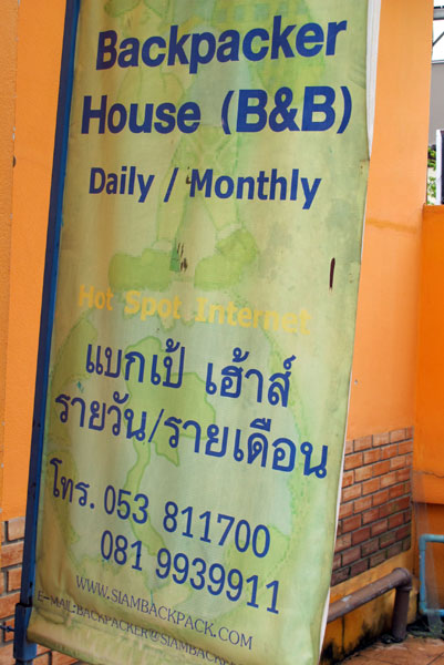Backpacker House (Soi Wat Umong)