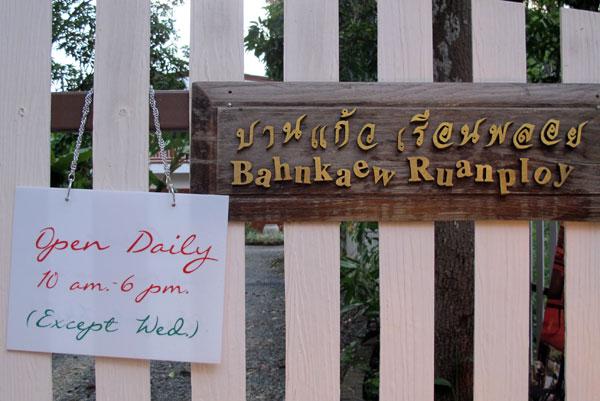 Bahnkaew Ruanploy