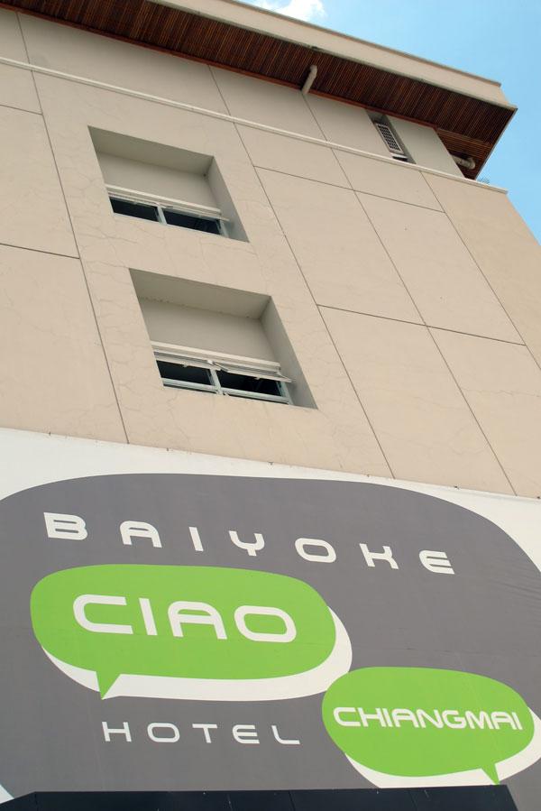 Baiyoke Ciao Chiang Mai Hotel