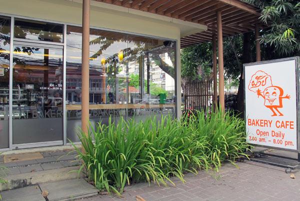 Bakery Cafe (Kaeo Nawarat Rd)