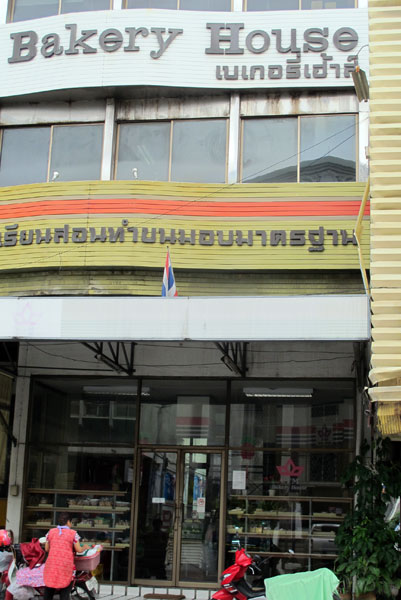 UFM Bakery House