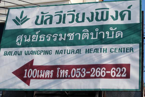 Balavi Viangping Natural Health Center