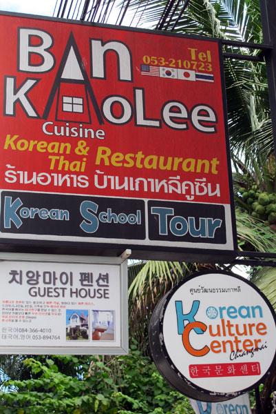 Ban Kaolee Restaurant
