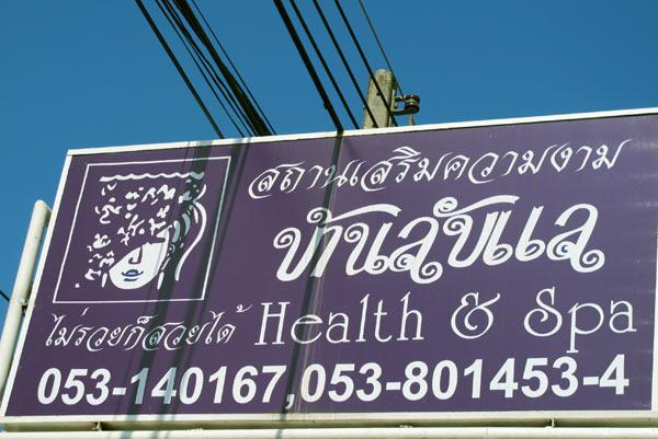 Ban Lublae Health & Spa