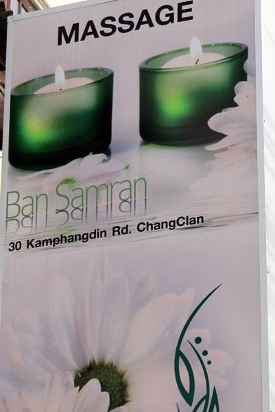 Ban Samran Massage