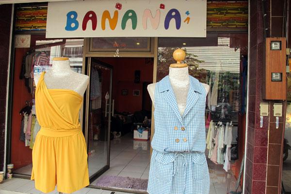 Banana Clothes Shop