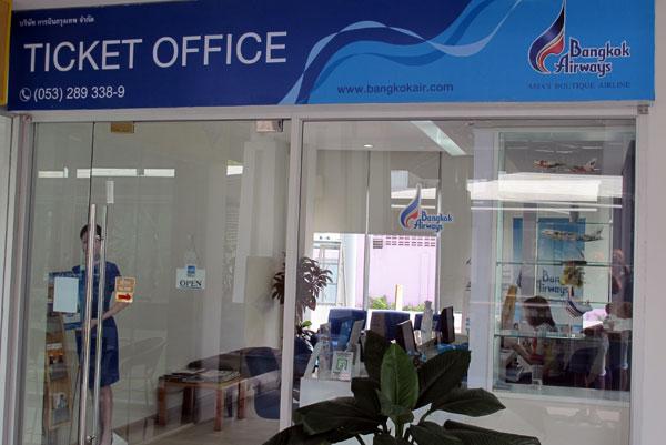 Bkk forex singapore office