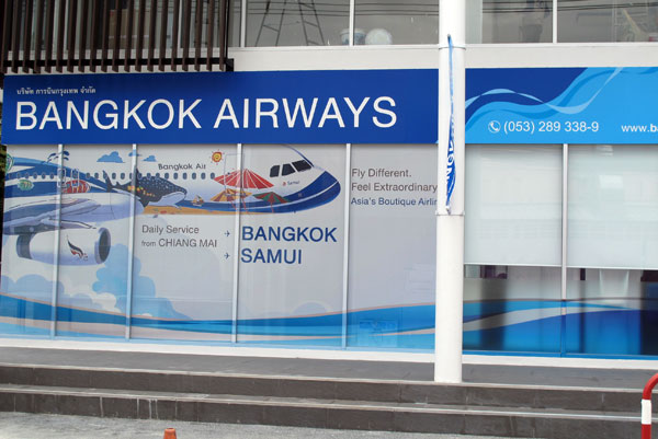 Bangkok Airways Office (Nimmanhaemin Rd)