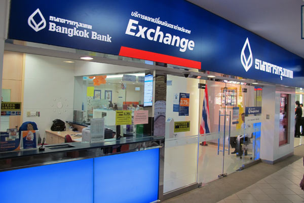 Bangkok Bank @Kad Suan Kaew