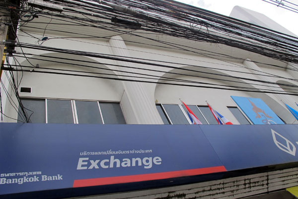 Bangkok Bank (Chang Klan Rd)