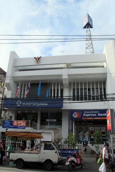 Bangkok Bank (Chang Moi Rd)