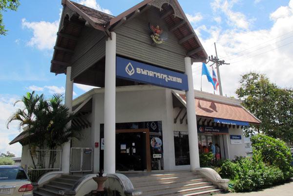 Bangkok Bank (Chotana Rd)