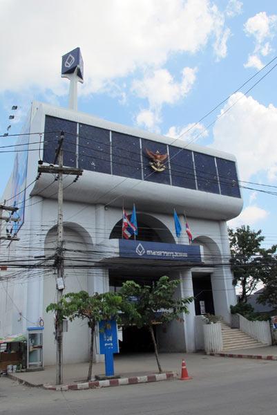 Bangkok Bank (Mueang Samut Rd)