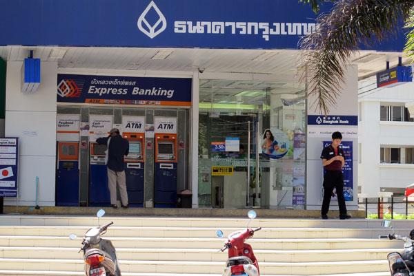 Bangkok Bank (Nimmanhemin Branch)