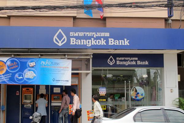 Bangkok Bank (Sridonchai Rd)