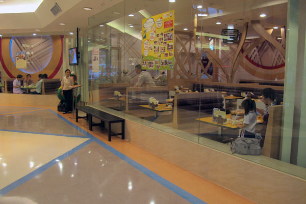 Bar.B.Q Plaza @Central Airport Plaza