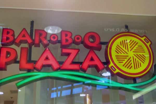 Bar.B.Q Plaza @Central Airport Plaza