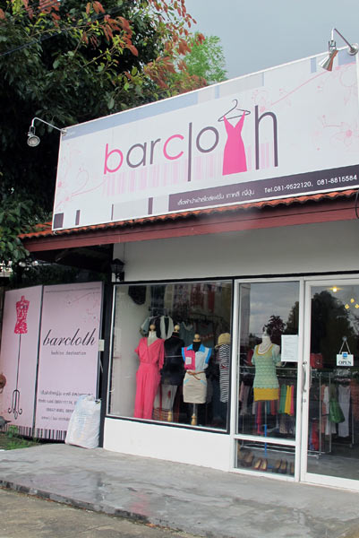 Barcloth @Prasertland