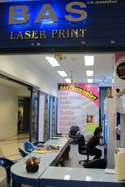 BAS Laser Print @Central Airport Plaza