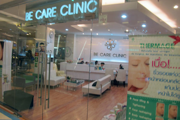 Be Care Clinic @Central Airport Plaza