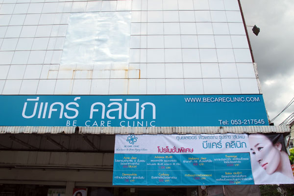 Be Care Clinic (Chang Phuak Rd)