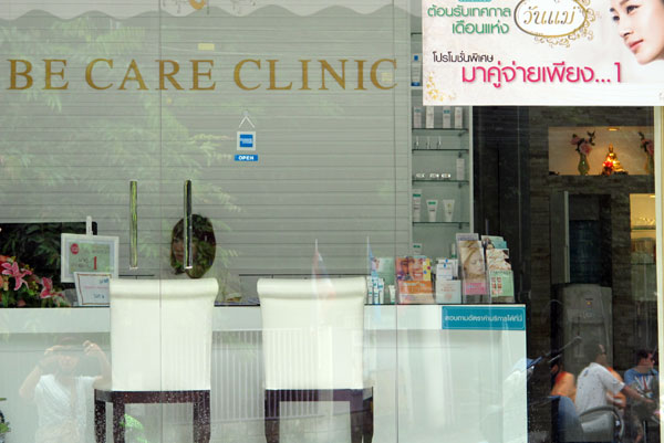 Be Care Clinic (Suthep Rd)