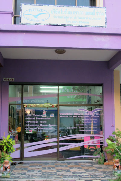 Beauthai Travel Agency Co., Ltd. @Chiang Mai Land