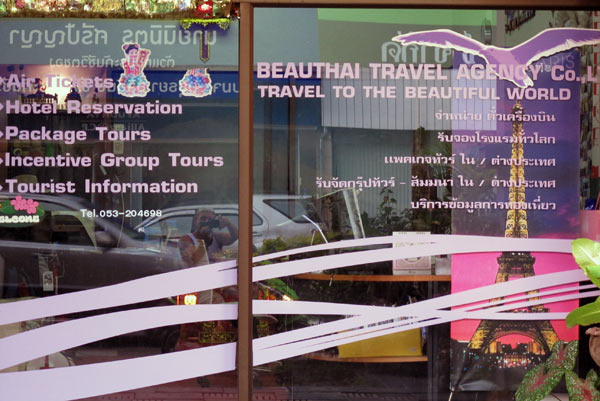 Beauthai Travel Agency Co., Ltd. @Chiang Mai Land
