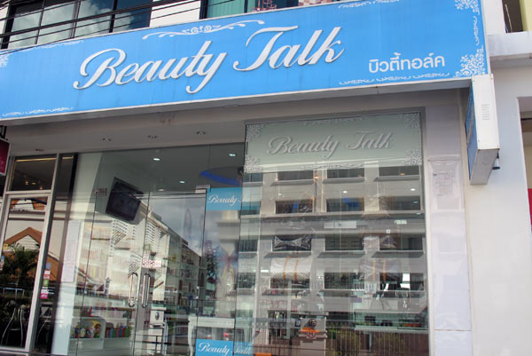 Beauty Talk @The Empire Nimman