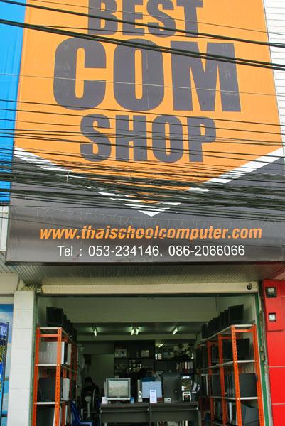 Best Com Shop