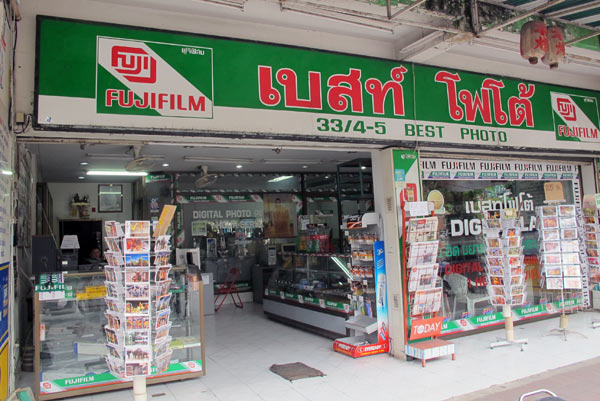 Best Photo (Fujifilm, Moonmuang Rd)