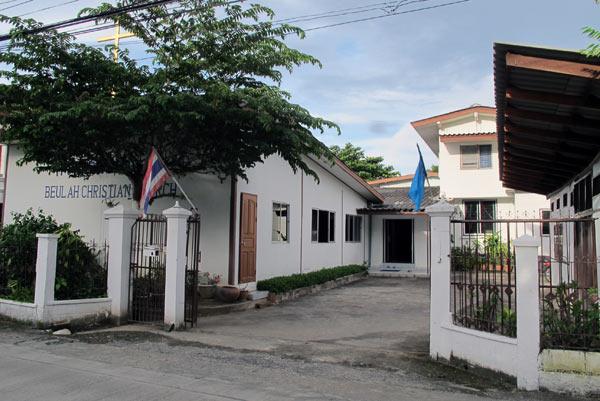 Beulah Christian Church
