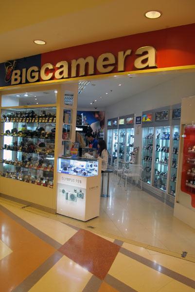 Big Camera @Central Airport Plaza